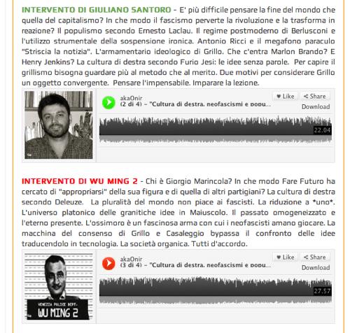 Audio degli interventi di Giuliano Santoro e Wu Ming 2 sulla cultura di destra