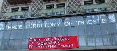 striscione_in_russo_sgrammaticato