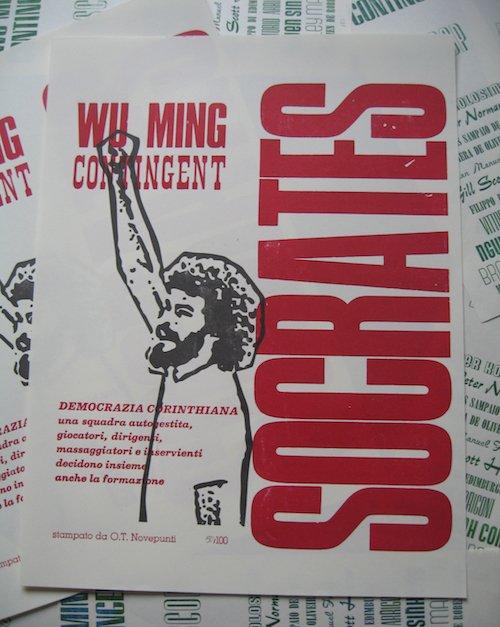 Stampe di Claudio Madella di Officina Novepunti