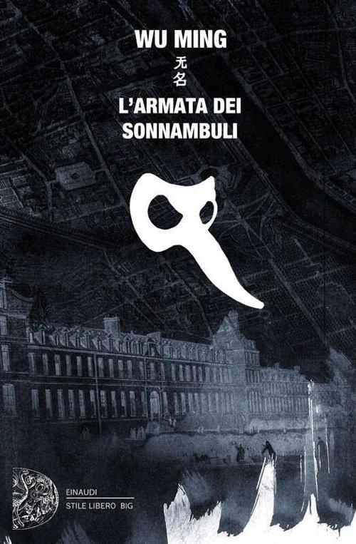 Andrea Alberti, copertina alternativa per «L'Armata dei Sonnambuli», 2014. Sullo sfondo, l'ospedale di Bicetre.