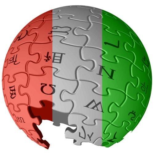 Wikipedia-logo-ITA