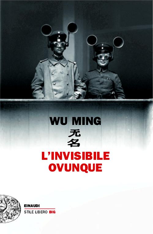 L'invisibile ovunque. In libreria dal 24 novembre. Clicca sull'immagine per aprire la copertina completa, con quarta e risvolti (pdf).