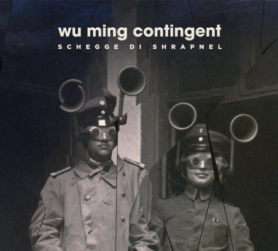 WUMINGcover-570x515