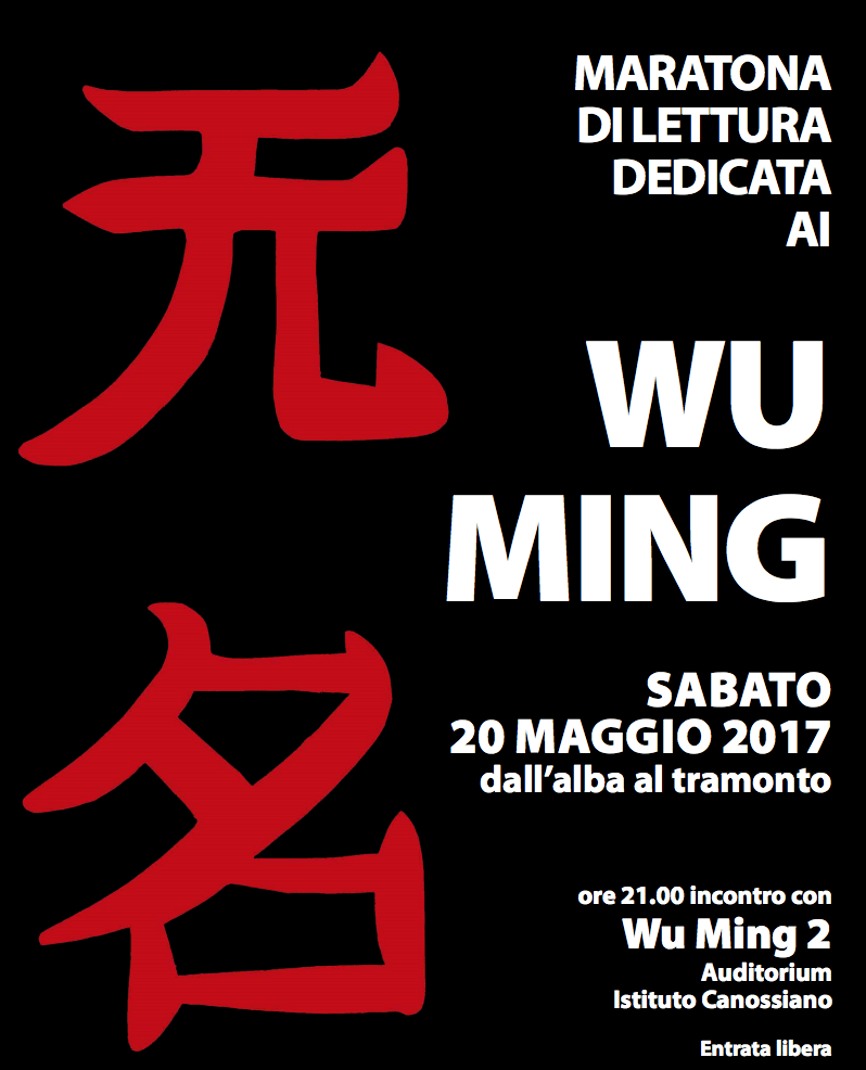 Maratona di lettura Wu Ming a Feltre