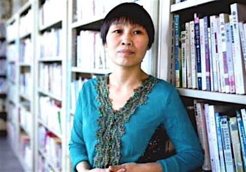 Fan Yusu