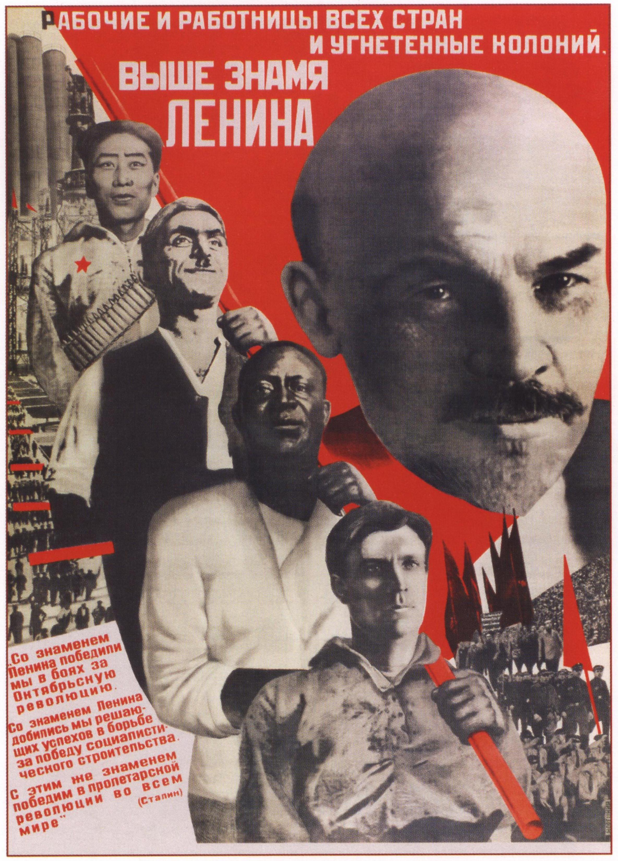Lenin immigrazione lotta di classe